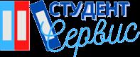Студент-Сервис в Казани